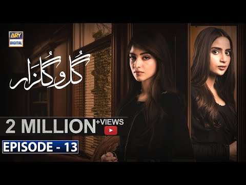 Gul-o-Gulzar Episode 13 | 5th Sep 2019 | ARY Digital [Subtitle Eng]