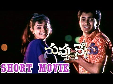 Nuvvu Nenu Movie In 30 Minutes    Uday Kiran, Anita