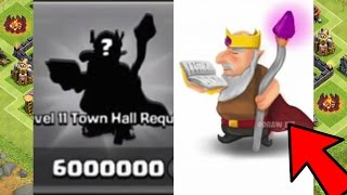 Clash Of Clans | NEW HERO POSSIBILITY!!! New Town Hall 11 Update 2015!