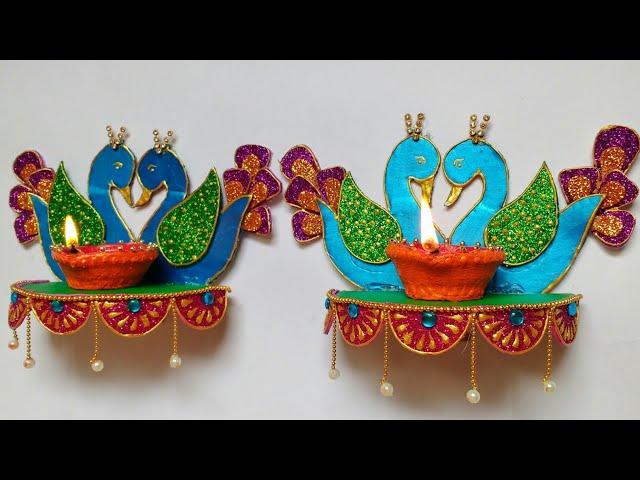 Diya Stand Wall Hanging Diya Stand Peacock Diya Stand Diy