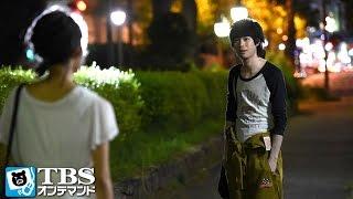ゆり子(前田敦子)は小津(新井浩文)から、2度目のプロポーズを受ける。「自...