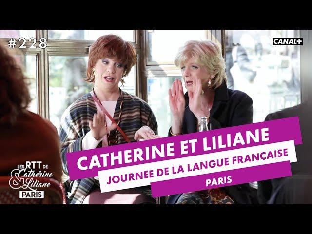 La journée de la langue Française - Catherine et Liliane - CANAL+