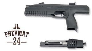 Обзор Пневматического Пистолета - МР-661 КС-02 Дрозд