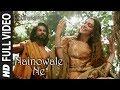 Nainowale Ne   Song  Padmaavat  Deepika Padukone  Shahid Kapoor  Ranveer Singh