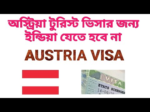 Austria Tourist Visa From Bangladesh