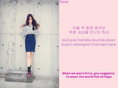 Park Boram – Hyehwadong (Reply 1988 OST) Lyrics (HAN|ROM|ENG) Color Coded