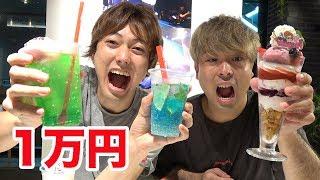 YouTuberカフェで1万円使い切ろうとしたら悲劇が起きた・・・
