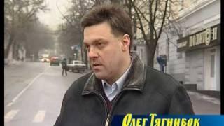 Олег Тягнибок на Сход�...