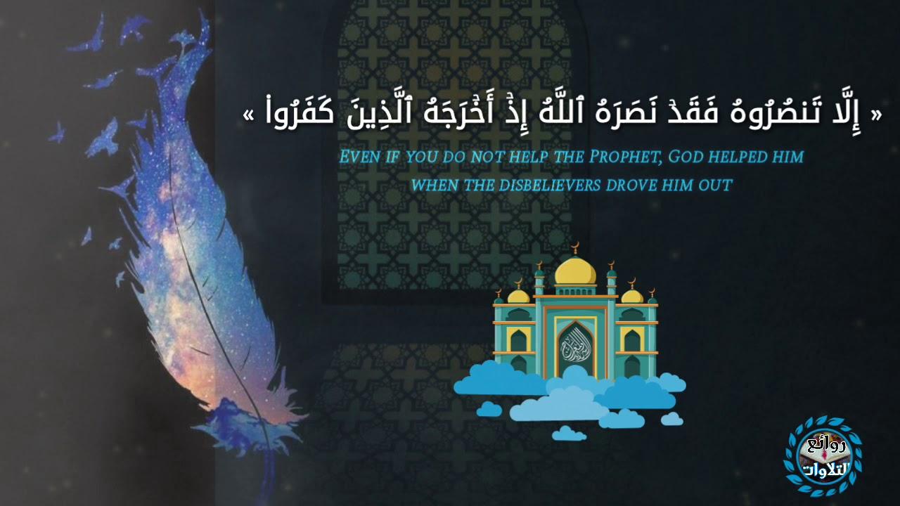 حالات واتس اب قرآن دينية   الشيخ احمد العجمي   تلاوة تريحك من الهموم🌿🧡
