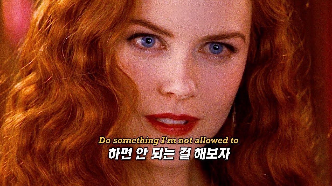 🎬미국 영화 주인공 되는 법 : FINNEAS - American Cliché [가사/해석/lyrics]