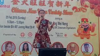 Apple Xiao Hui Singing At Jurong West Part 3. (25/02/18)