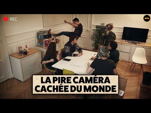 LA PIRE CAMÉRA CACHÉE DU MONDE
