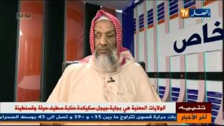 لقاء خاص مع الشيخ الهاشمي سحنوني القيادي في حزب الجبهة الاسلامية للانقاذ المنحل-4-