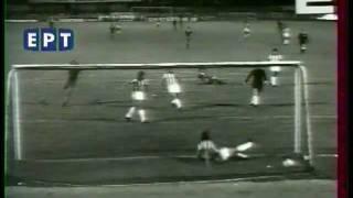 ΚΥΠΕΛΛΟ ΕΛΛΑΔΑΣ 1970 - 1989 Α ΜΕΡΟΣ