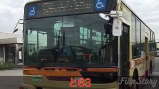 神奈中戸塚営業所のバス達