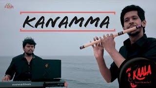Kanamma | Kaala | Flute Cover | Santhosh Narayanan | Srikaanth | AISH
