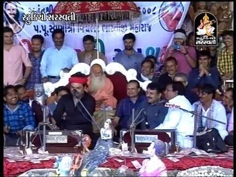 Kirtidan Gadhvi Karsan Sagathia Mahashivratri 2015 Santvani Junagadh Dayro Live - 3/2
