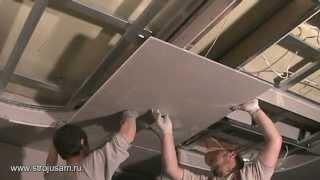 09. Монтаж многуровнего потолка из гипсокартона. Видеоурок 9