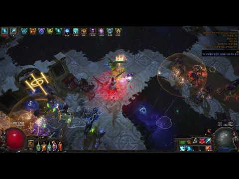 Ice Spear Mine Cold To Fire Convert Shaper 3.8