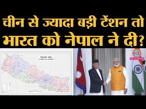 Nepal की KP