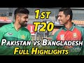 Pakistan vs Bangladesh 2020 | 1st T20 Full Highlights | PCB
