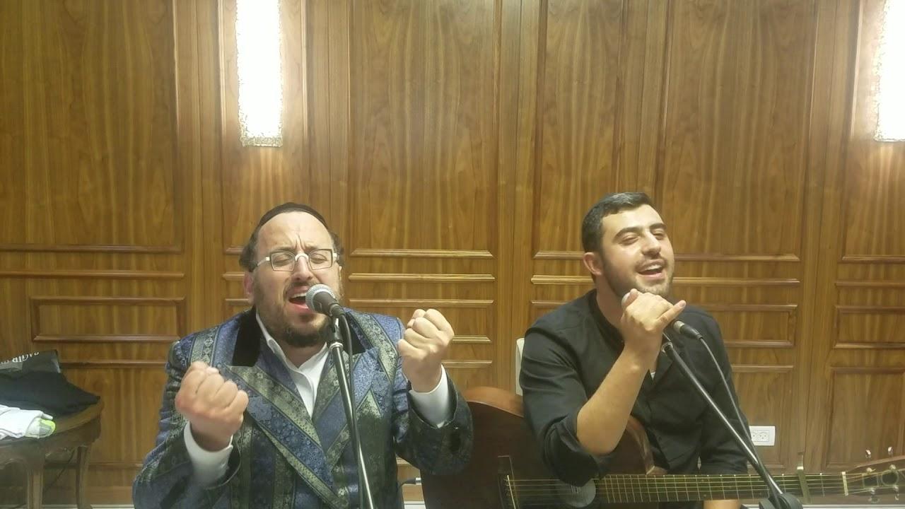 נפשי ,ישי ריבו וליפא שמעלצר nafshi yishay ribo and lipa shmeltzer