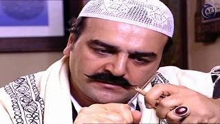 مسلسل باب الحارة 2 الحلقة 31 الواحدة والثلاثون الاخيرة - وداعا ابو عصام - عباس النوري و سامر المصري