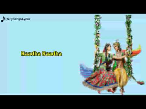 Radha Krishna ringtone 2018