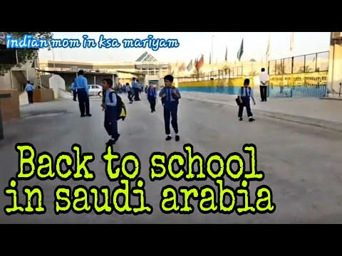 Indian International School in Saudi Arabia|IISR|tiffen for kids|lunch|studies|roadviews