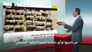 تقرير لمنظمة هيومن رايتس ووتش: قوات التحالف استخدمت أسلحةً محرمةً في اليمن