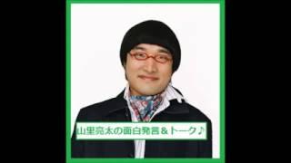 山里亮太が語る石原さとみだとしてもキライな女の言動とは?? 山里亮太の不毛な議論 2014年11月19日より 画像: 山里亮太さんが、嫌いな女性のタイプとして、AKB48の ...