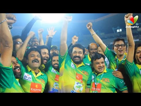 Kerala Strikers victorious moment celebrated by film stars