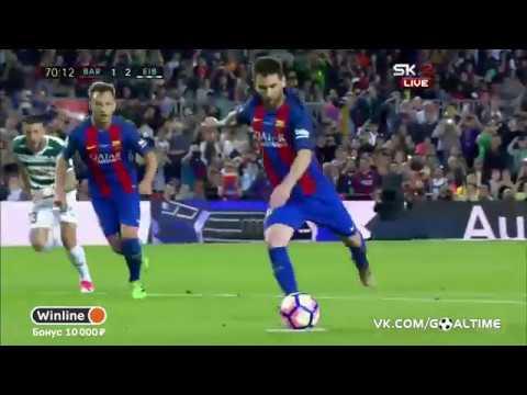 Барселона - ПСЖ: где смотреть трансляцию -