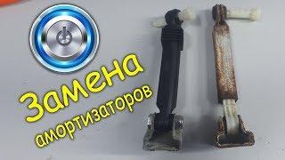 видео Ремонт Samsung S821 - Установка патрубка | Бизон Сервис — ремонт стиральных машин