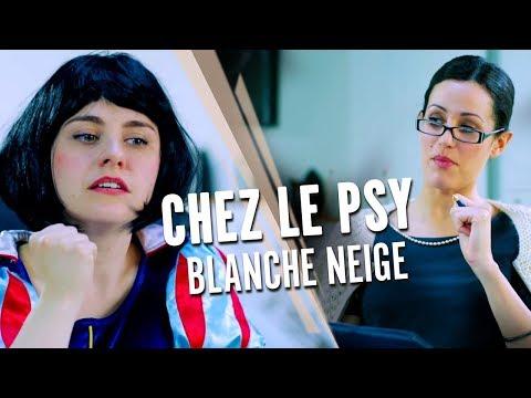 BLANCHE NEIGE CHEZ LE PSY - Swann Périssé