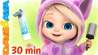 ❣️ This is the Way We Go to Sleep and More Nursery Rhymes and Kids Songs | Dave and Ava ❣️