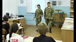 Морські піхотинці провели урок мужності в миколаївській школі