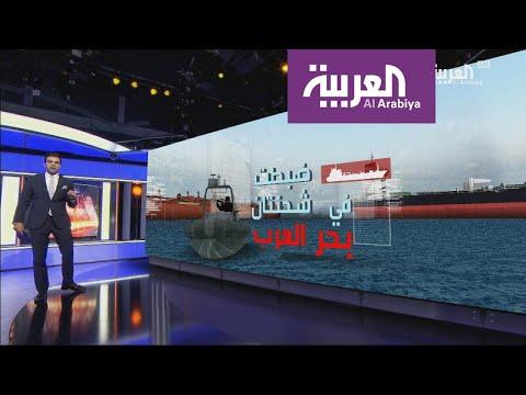 الحوثي.. تورط في السلاح والسرقة  - نشر قبل 4 ساعة