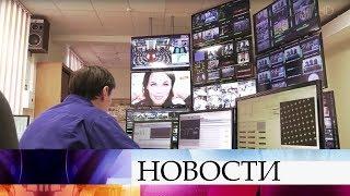 15 апреля цифровое вещание заработает еще в 20 регионах России, в том числе и в Москве.