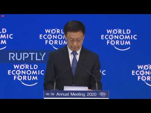 """Switzerland: Chinese VP defends """"globalisation"""" against """"protectionism and unilateralism"""""""