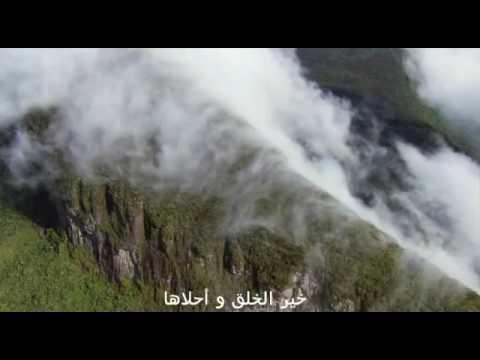 أنشودة طه سامي يوسف مع الكلمات Taha sami yusuf with lyrics