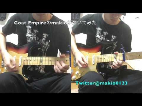 【前前前世 (movie ver.) / RADWIMPS】ギター 弾いてみた