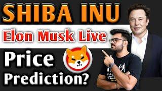 SHIBA INU Will PUMP Hard? | Shiba Inu Price Prediction? | Future of Shiba Inu | Btc, Cryptocurrency