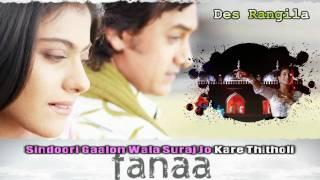 TheKaraOKChannel Des Rangila (Fanaa)