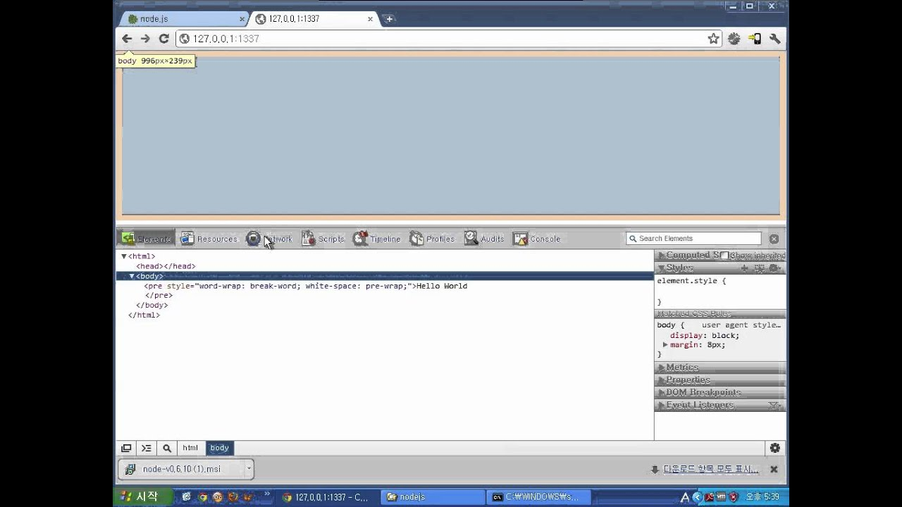 скачать Javascript для Windows Xp - фото 8