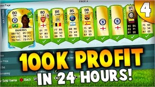 FIFA 16 - 100,000 COINS PROFIT IN 24 HOURS!