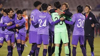 2019年2月19日(火)に行われたAFCチャンピオンズリーグ プレーオフ ...