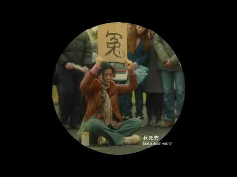 I Am Not Madame Bovary (2016, 我不是潘金莲) de Feng Xiaogang
