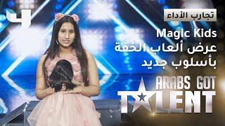شقيقتان تدهشان لجنة تحكيم Arabs Got Talent بعرض لألعاب الخفة | في الفن