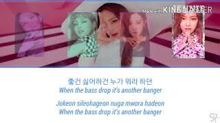 Gambar cover Black Pink (블랙핑크) - DDU-DU-DDU-DU (뚜두뚜두) [Karaoke ver.] Color Coded Lyrics [Kpop]